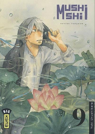 manga mushishi