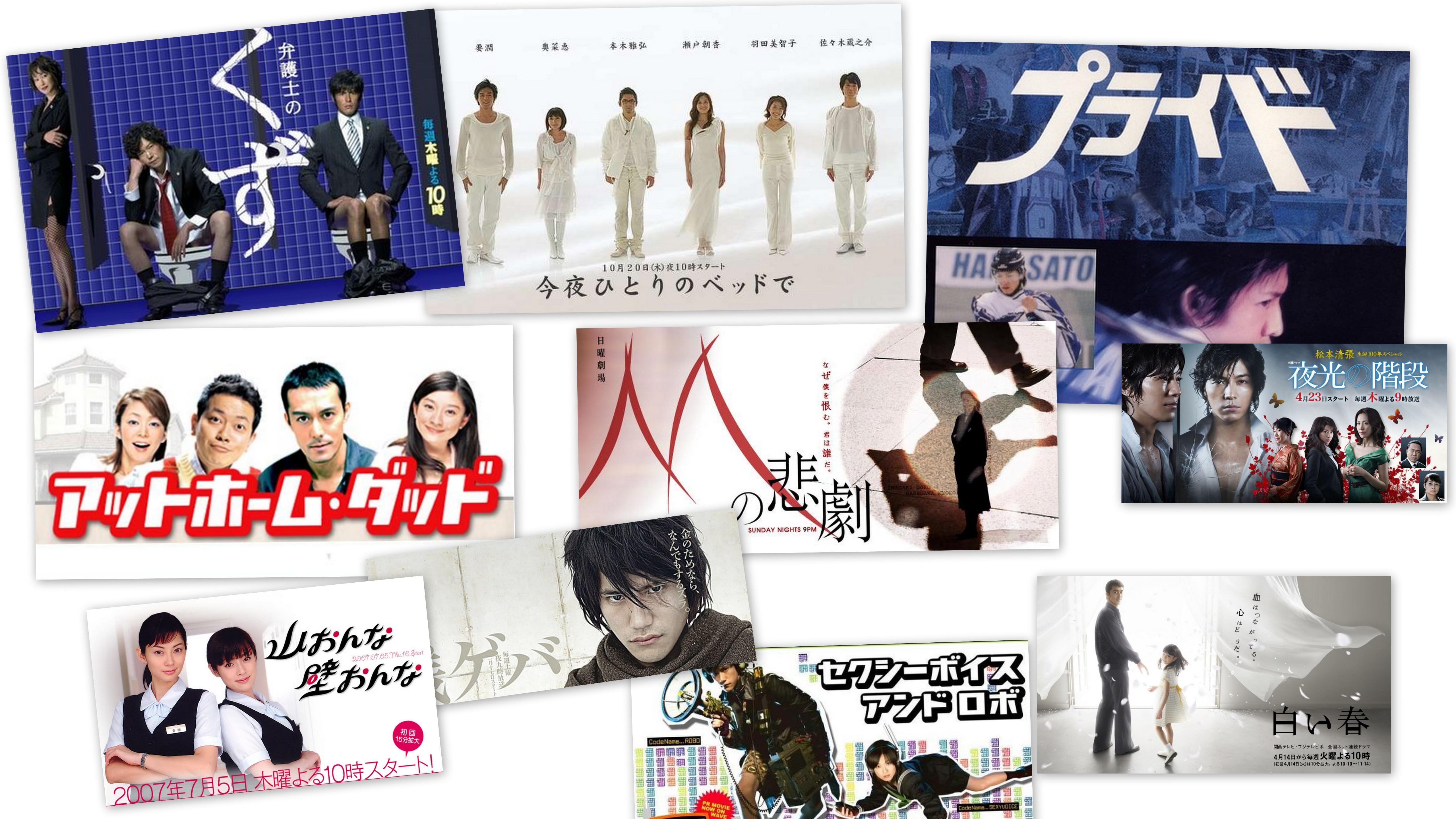 top 10 drama à voir