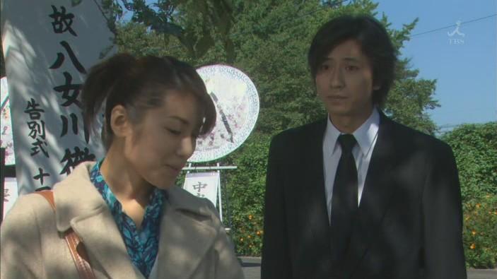 kiraware matsuko no issho drama