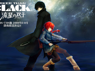 darker than black ryusei no gemini