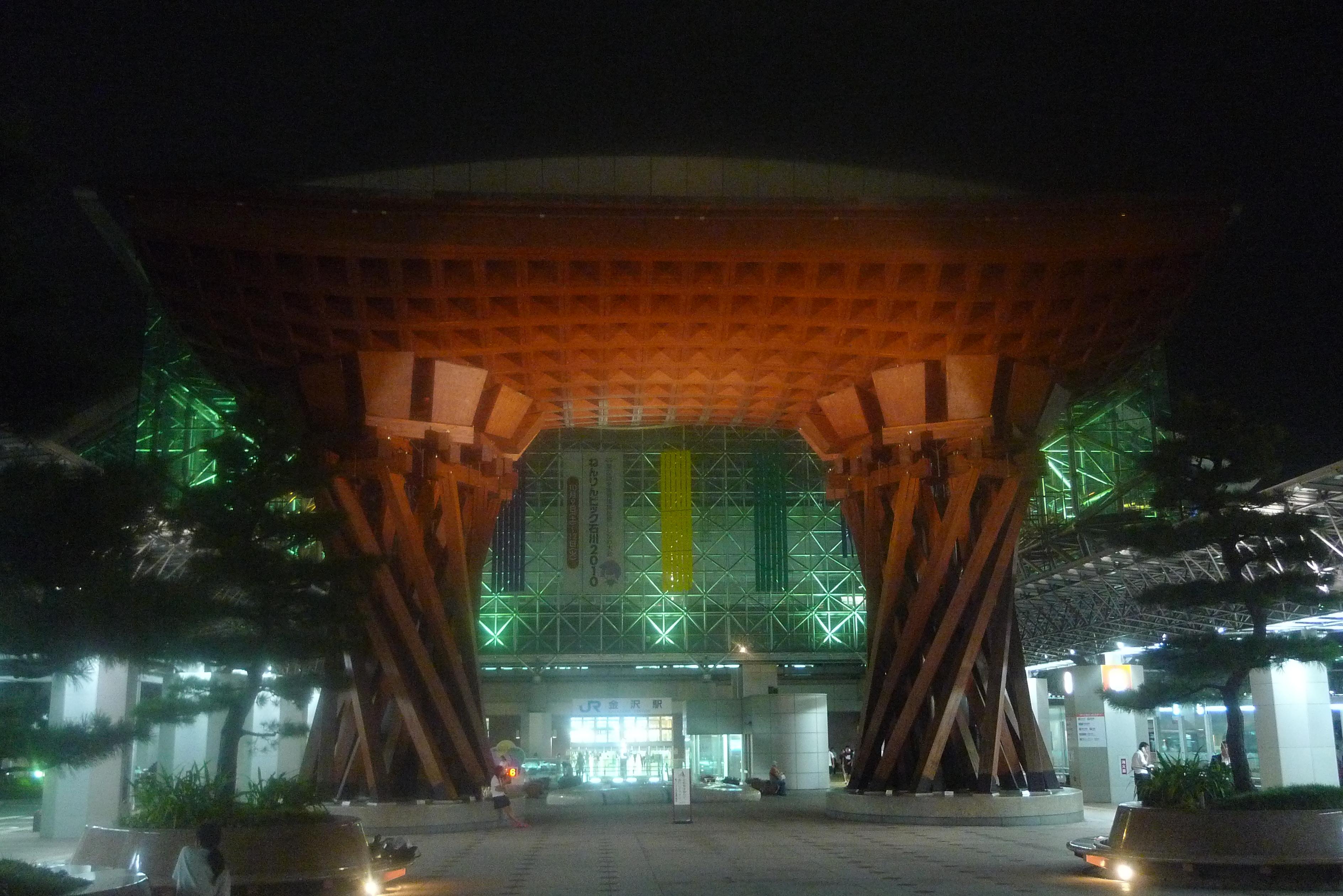 gare kanazawa