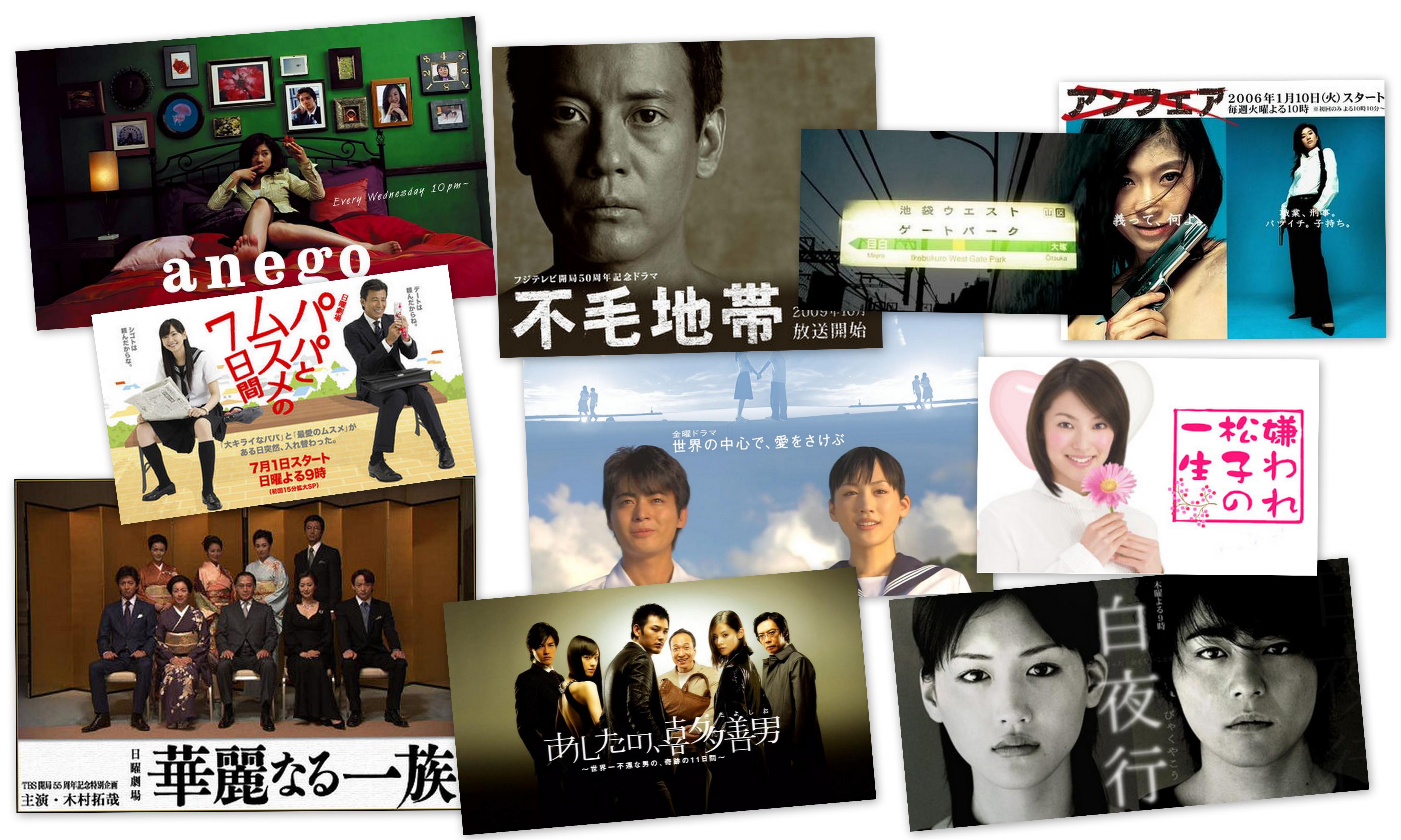drama japonais adaptation roman