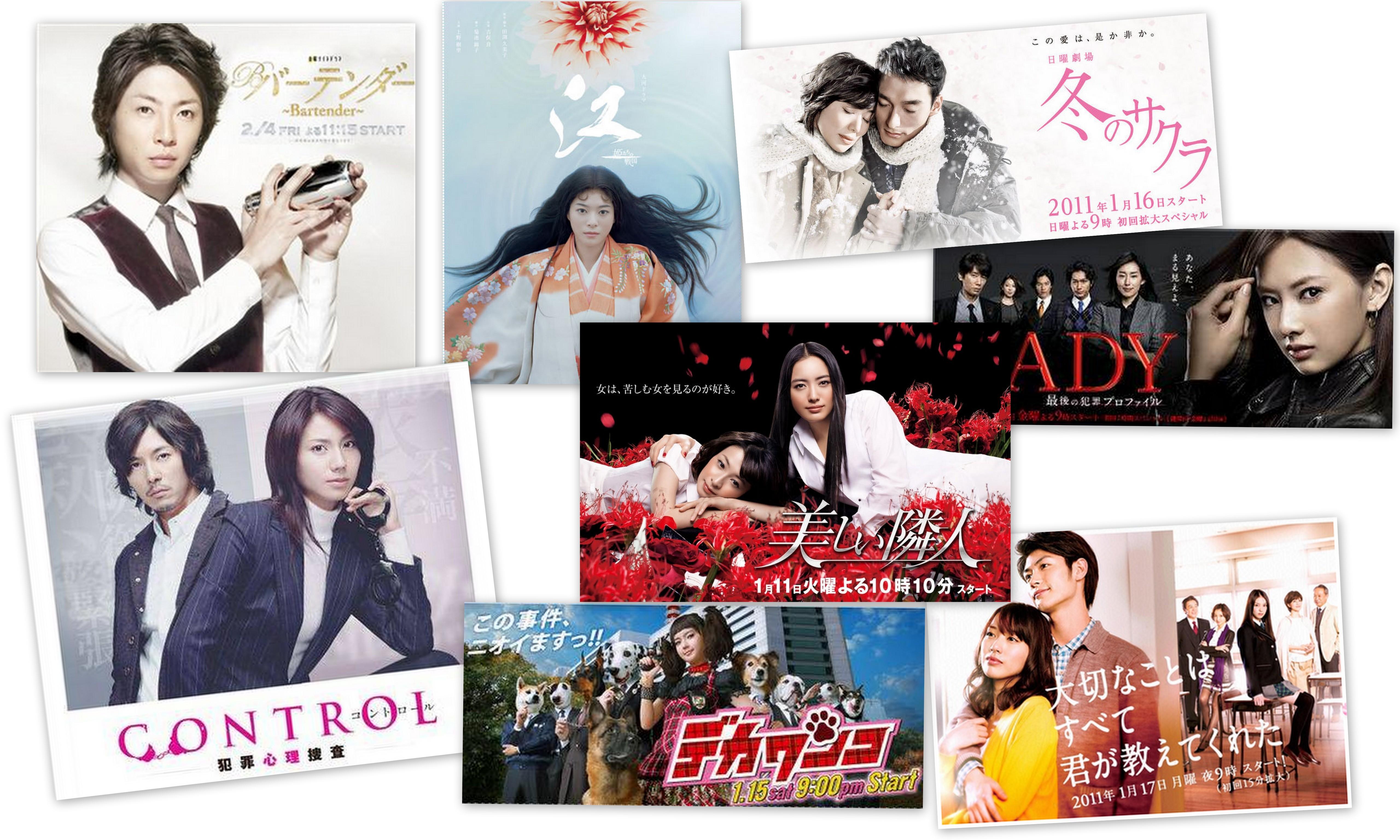 drama japonais hiver 2011