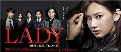 lady drama