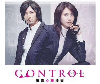 control drama