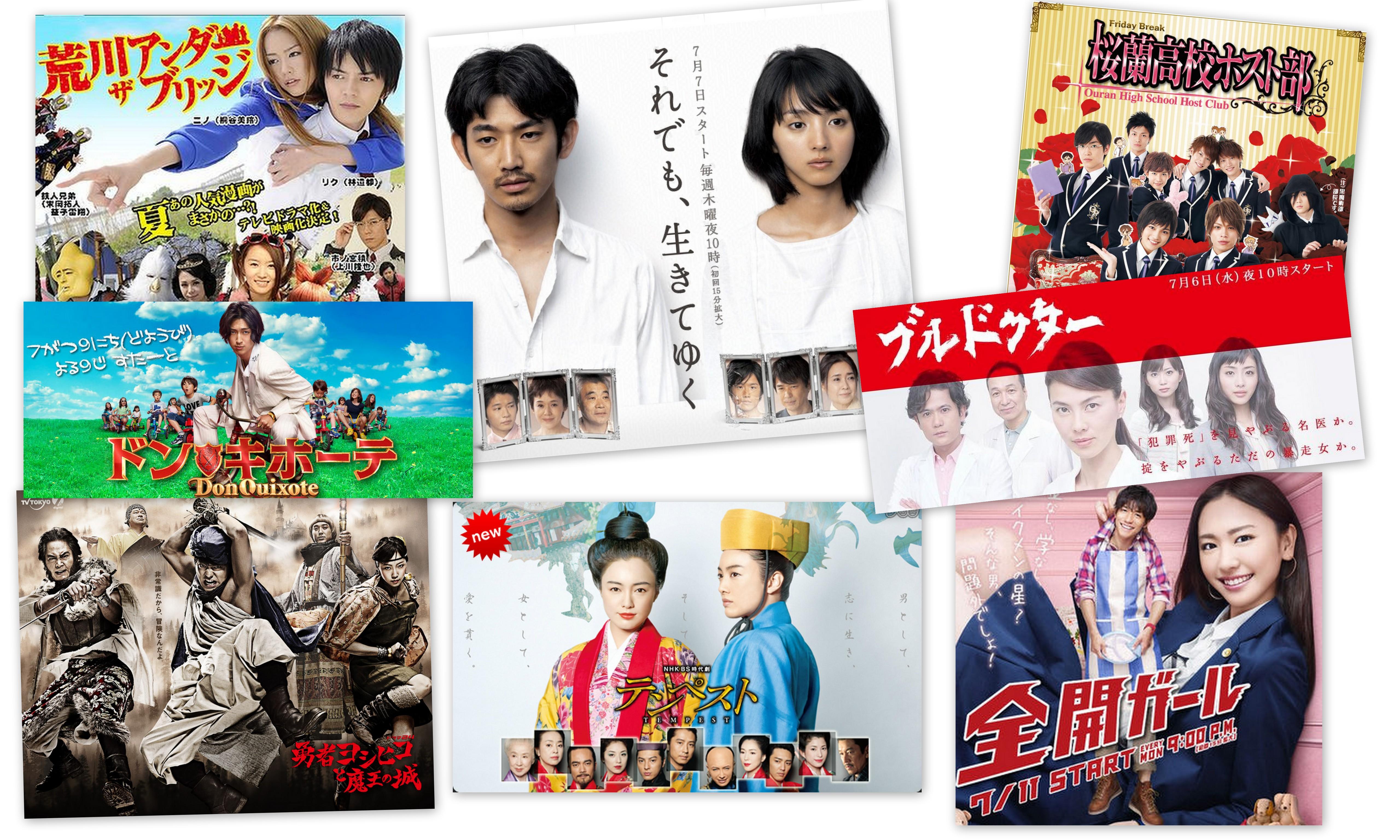 drama japonais été 2011