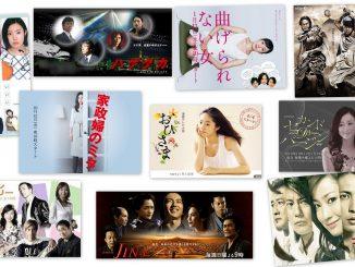 top drama japonais