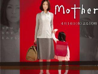 mother drama