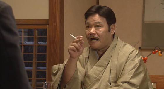 shiroi kyoto