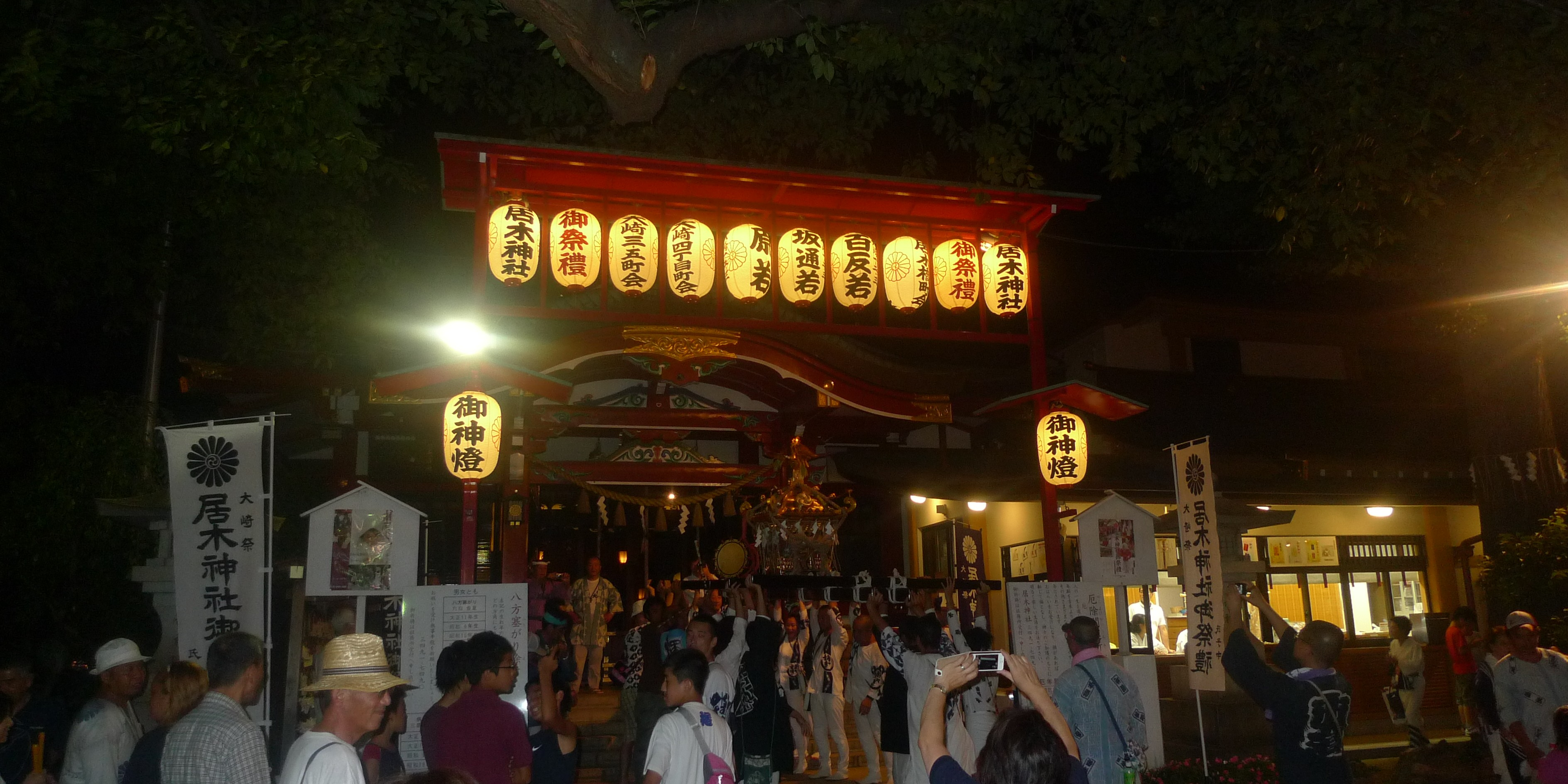 tokyo sanctuaire osaki