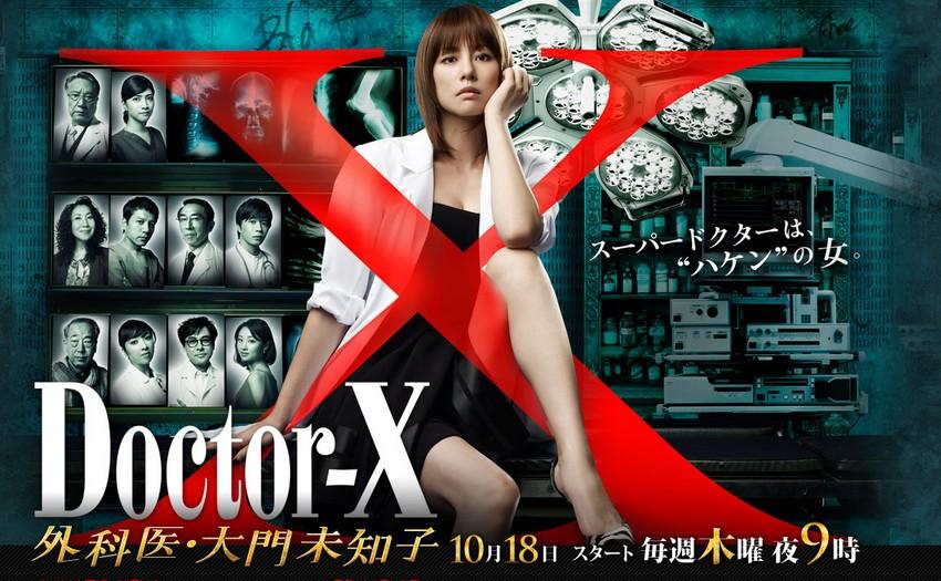 doctor x drama