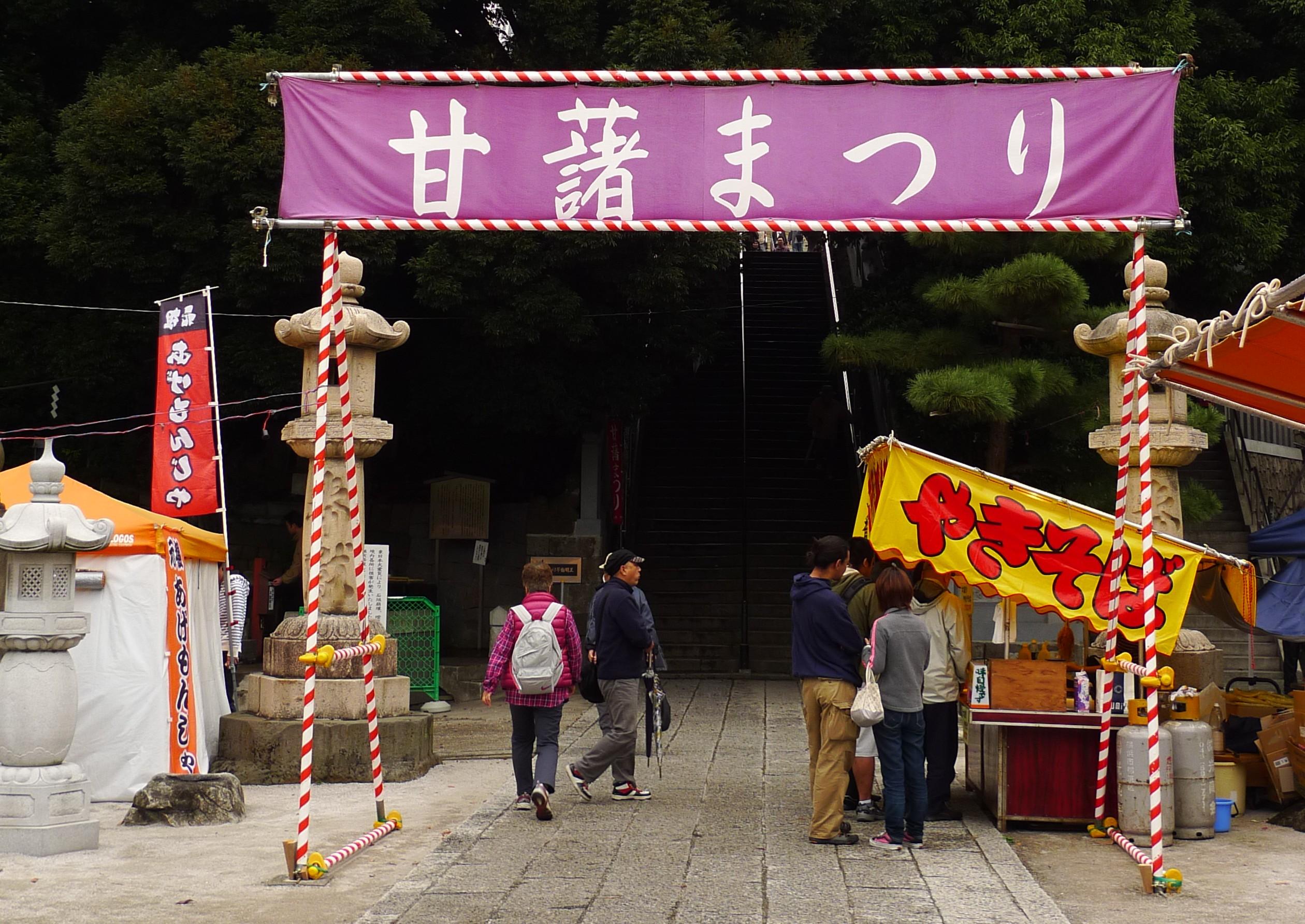 festival meguro
