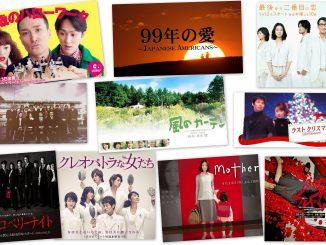 top drama 2014