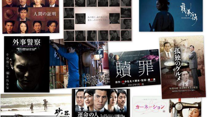 top drama japonais 2012