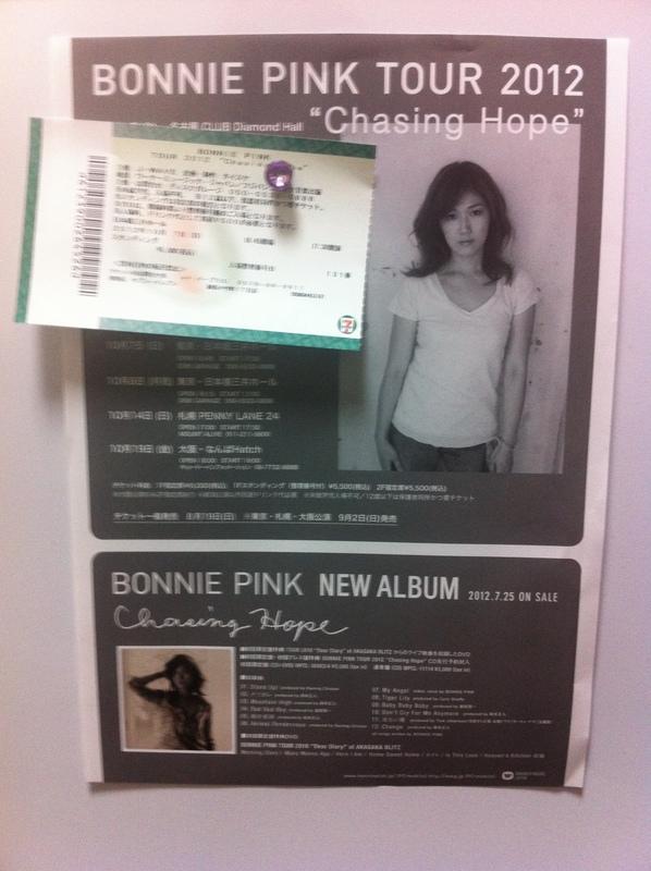 concert bonnie pink tokyo