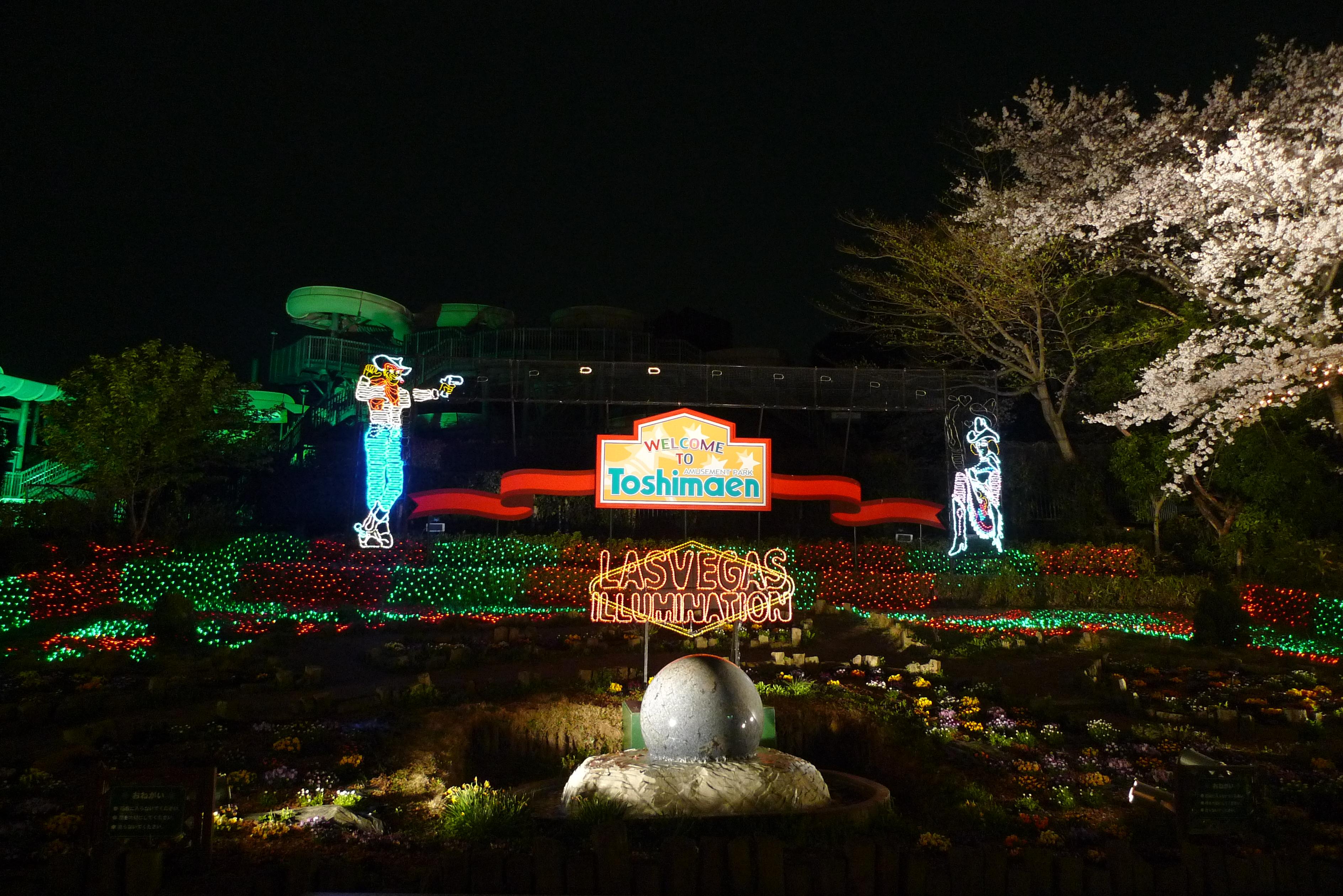 toshimaen illuminations sakura