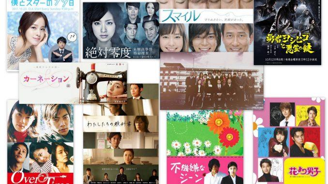 drama japonais