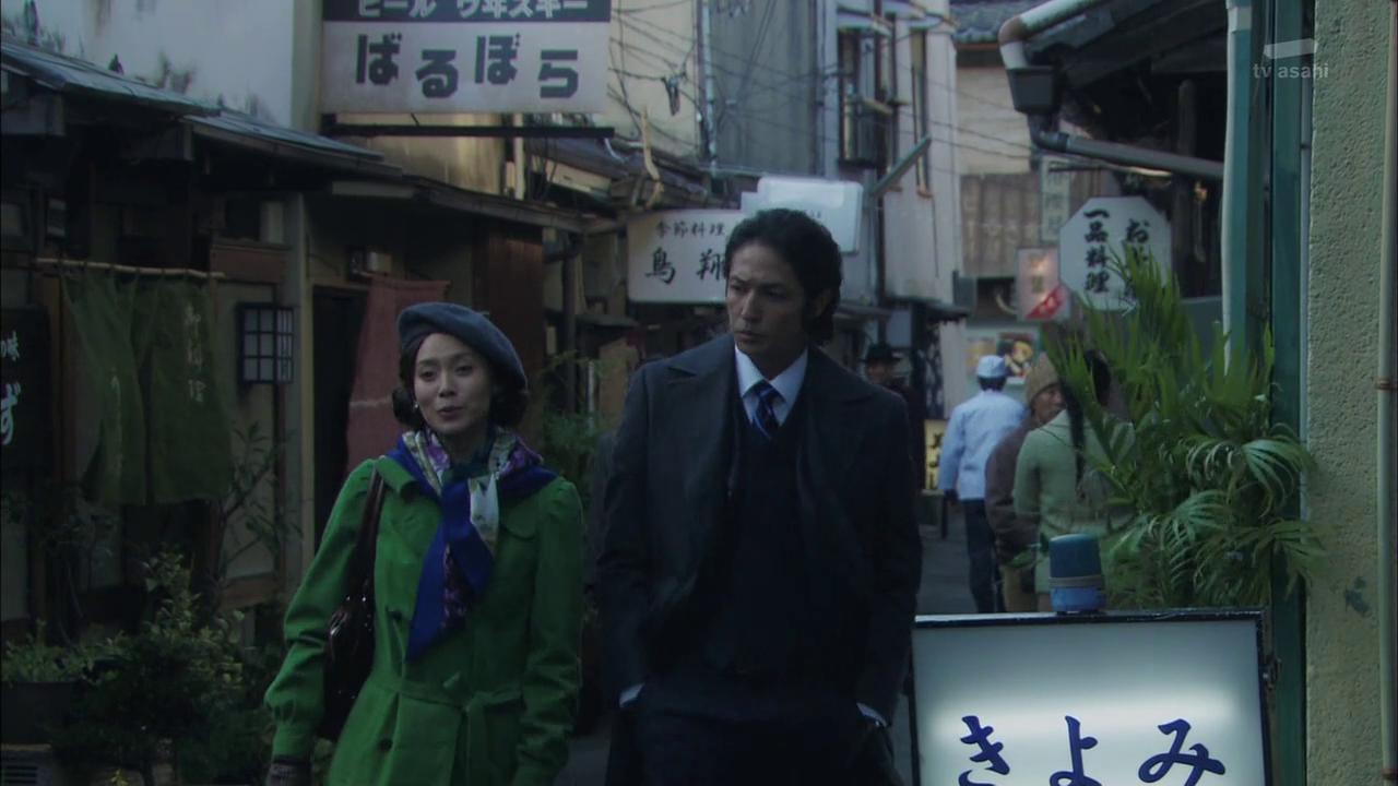 suna no utsuwa 2011