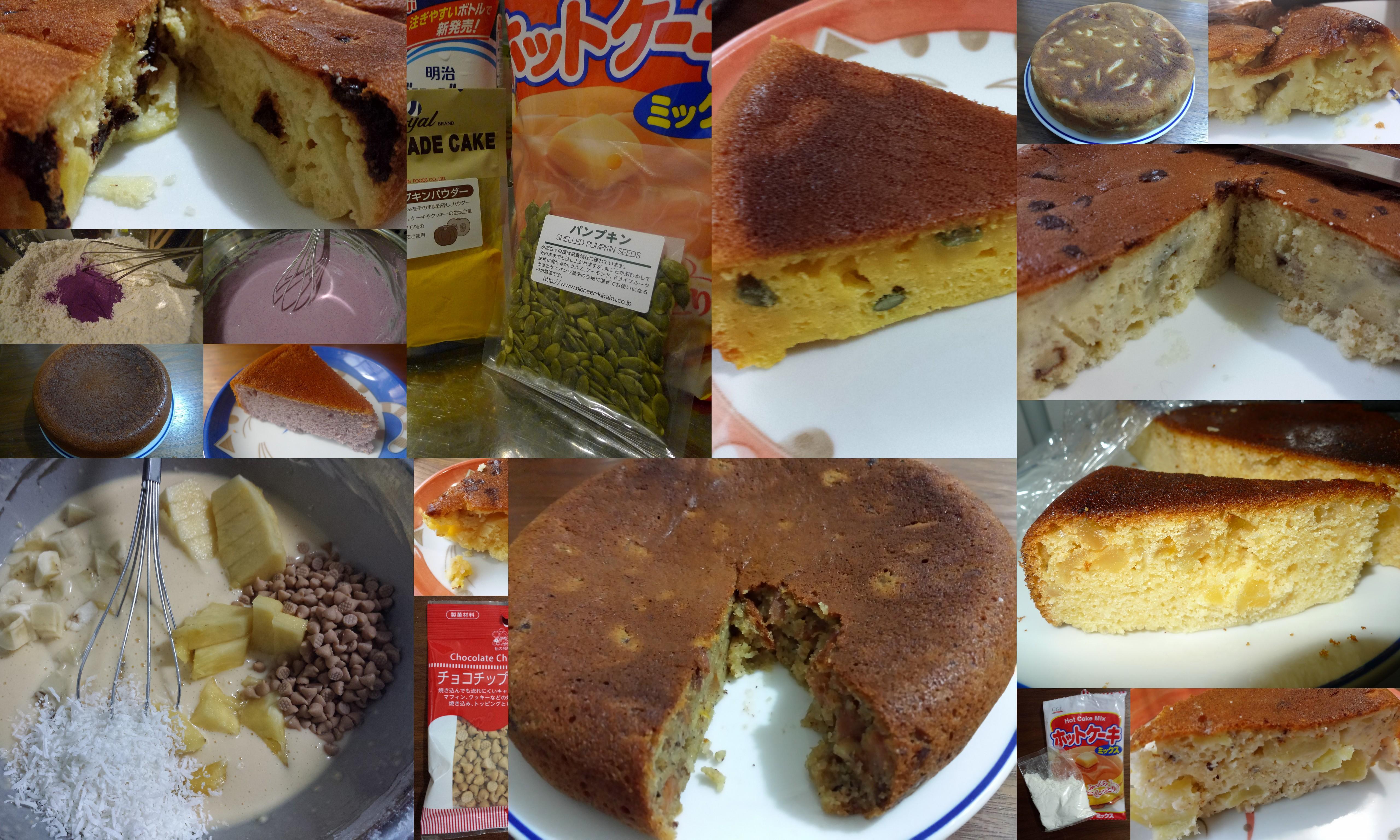 gâteau cuiseur à riz