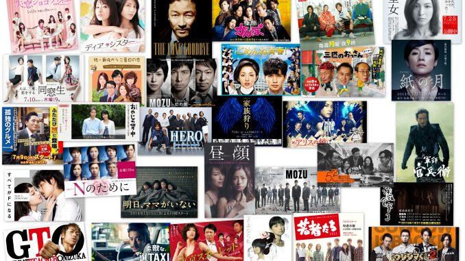 drama japonais 2014