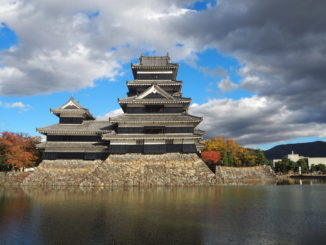chateau matsumoto