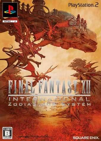 final fantasy 12 international zodiac job system