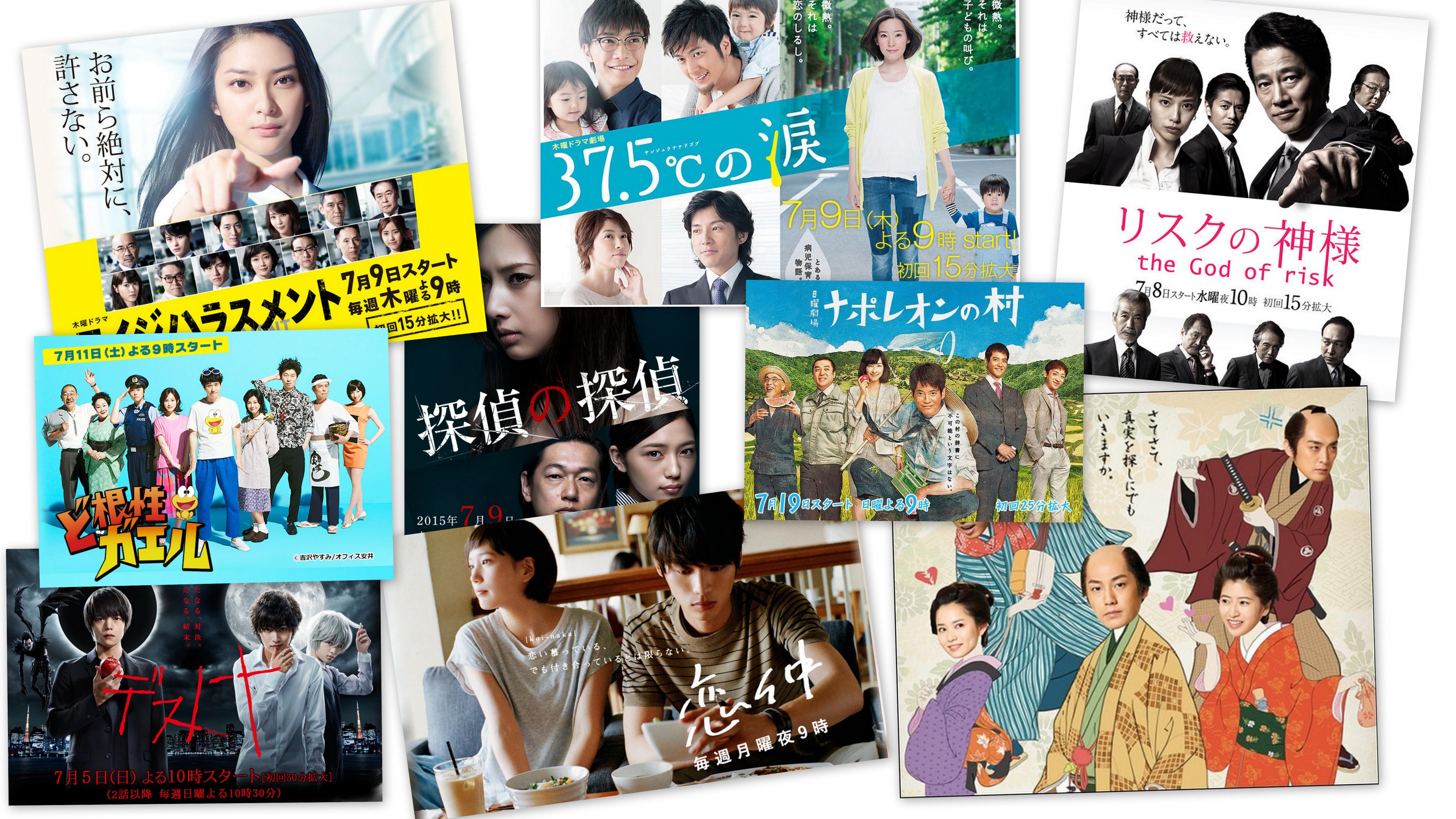 drama japonais été 2015