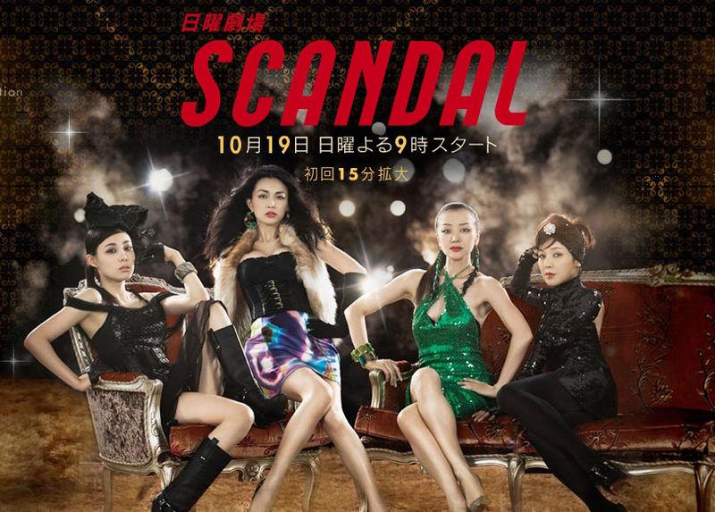 scandal drama