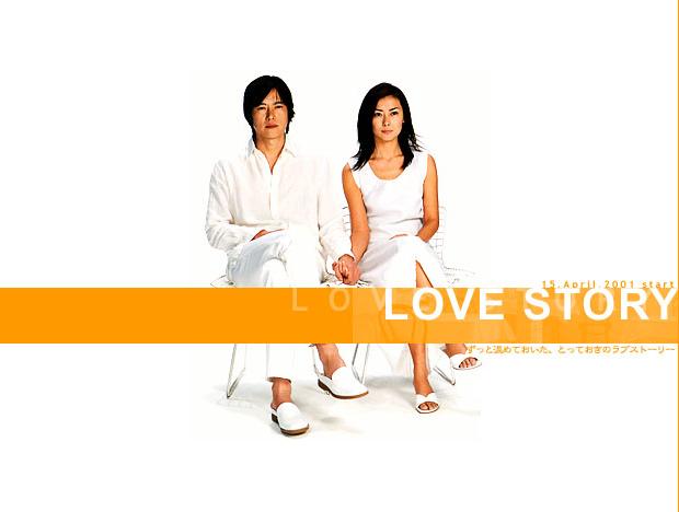 drama love story