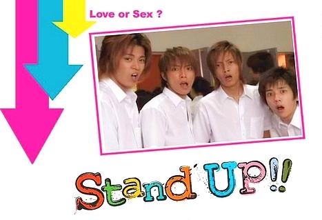 stand up drama