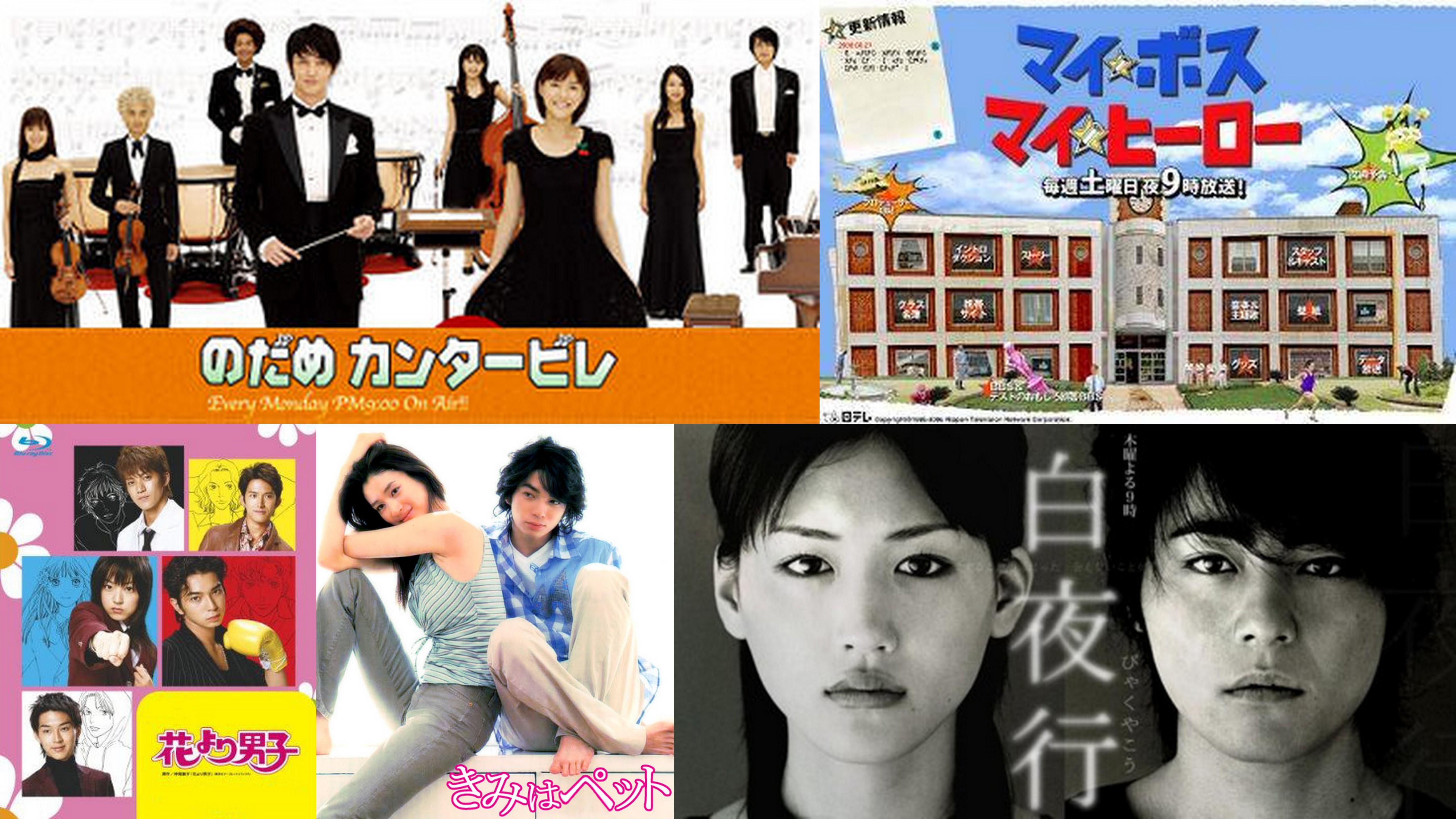 top 5 drama