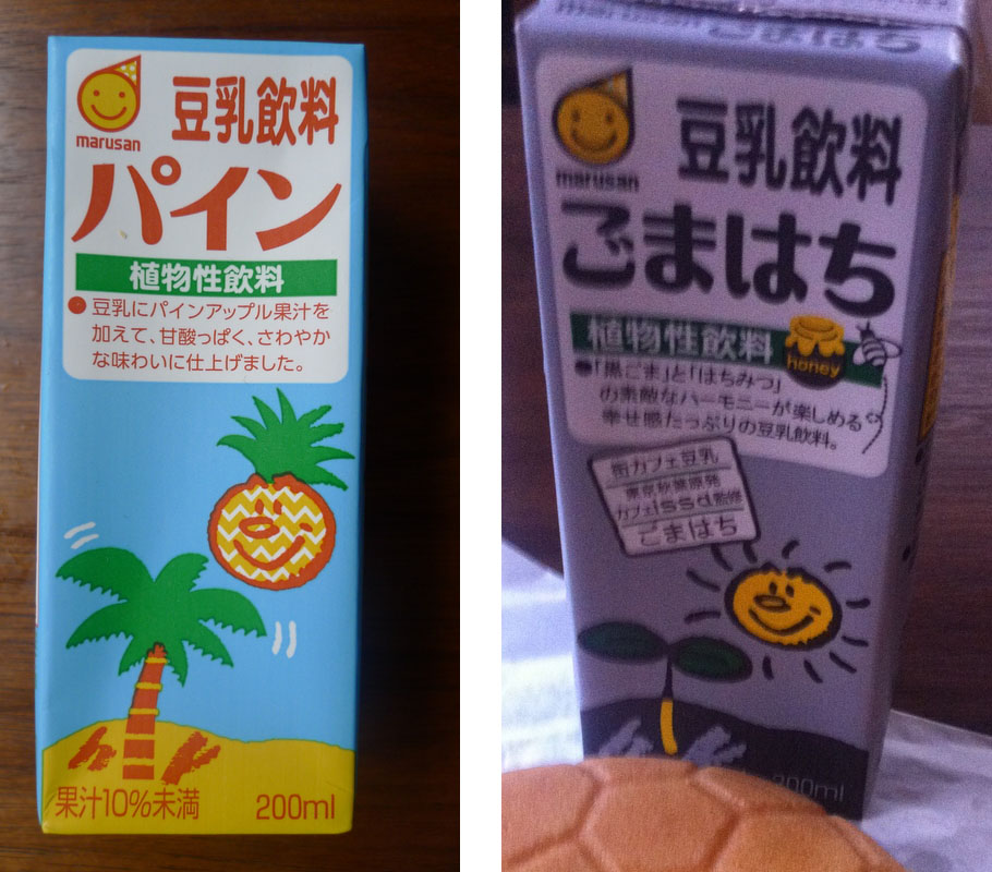 boisson soja