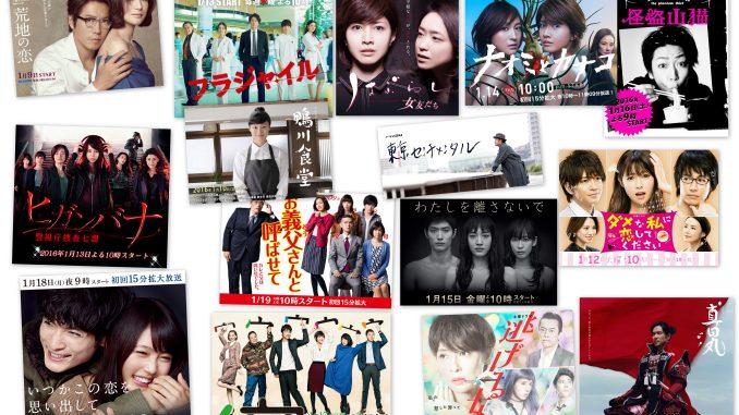 drama japonais hiver 2016