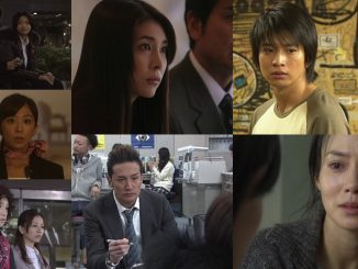 drama japonais hiver 2012