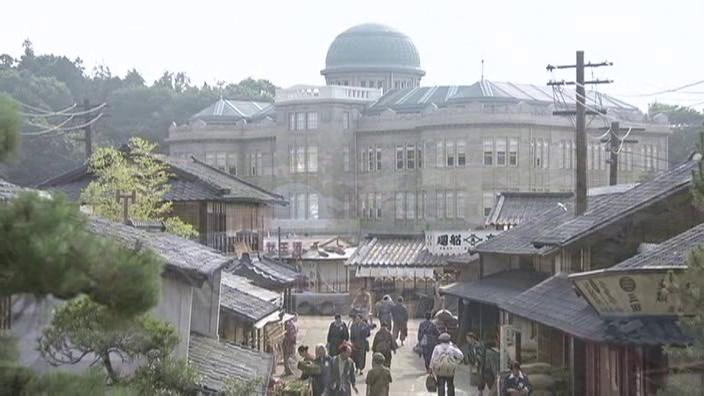 Hiroshima Shôwa Nijûnen Hachigatsu Muika