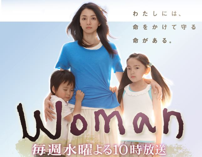 Woman_ntv