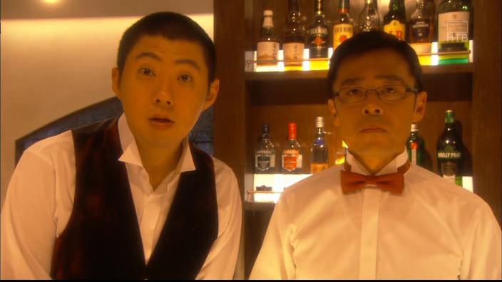 bartender drama