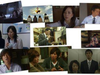 drama japonais automne 2012