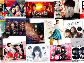 drama japonais printemps 2016