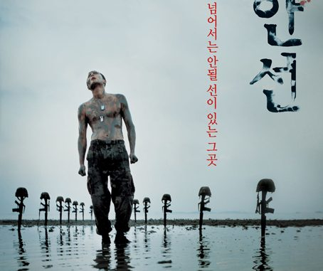 kim ki duk the coast guard