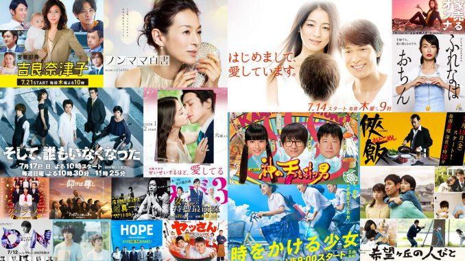 drama japonais été 2016