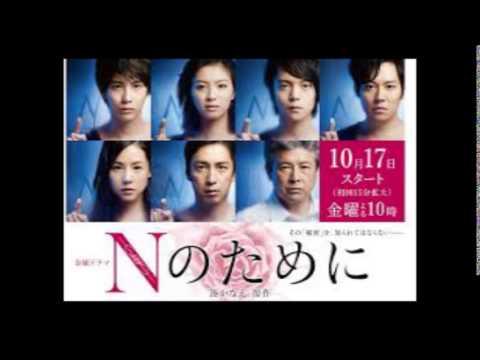 [MDLS #341] Yokoyama Masaru – N no tame ni OST : for me