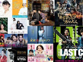 drama japonais automne 2016