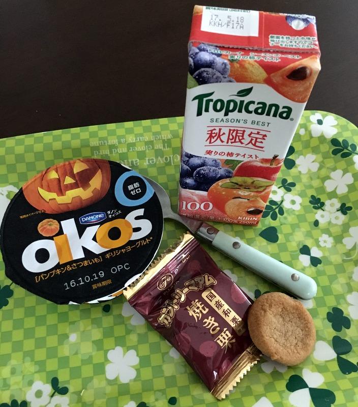 nourriture japonaise automne