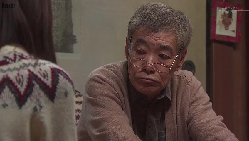 itsuka kono koi wo omoidashite kitto naite shimau