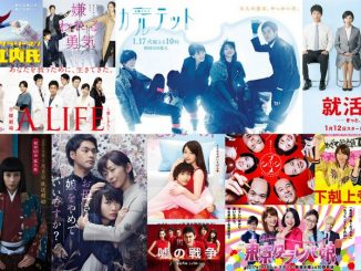 drama japonais hiver 2017