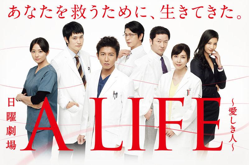 a life drama 2017