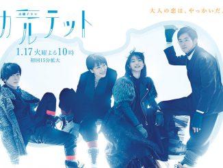 quartet drama 2017