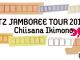 spitz jamboree tour chiisana ikimono
