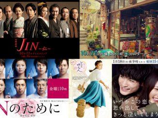 top drama 2016